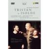 Тристан - DVD Мюнхен