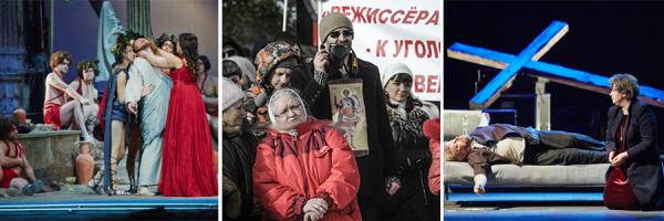 """Новосибирский """"Тангейзер"""" и протесты против него"""
