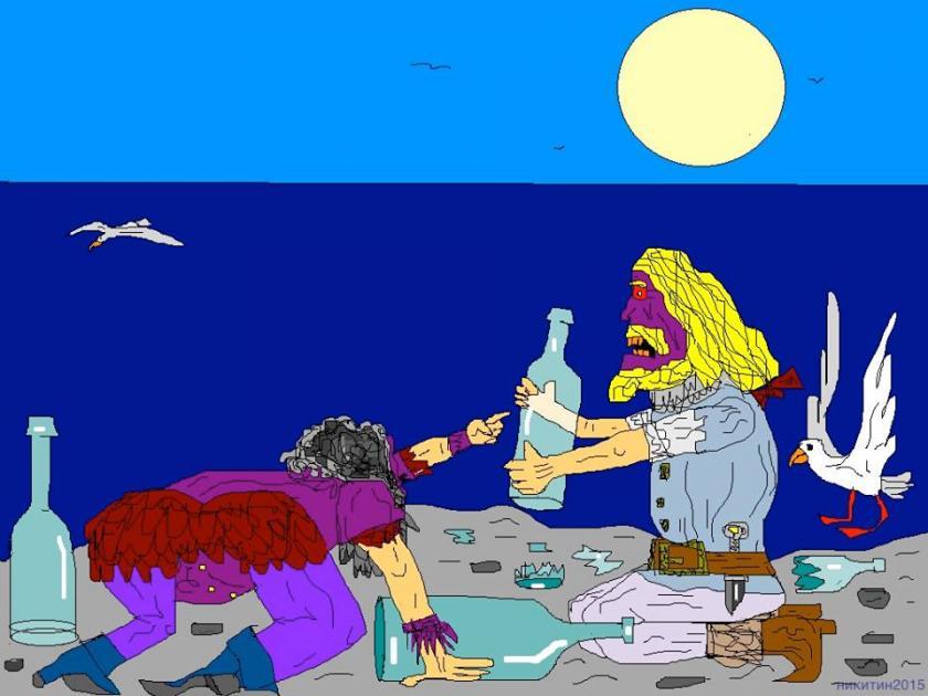Tristan und Isolde act 3