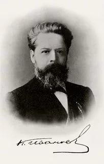 К. А. Иванов